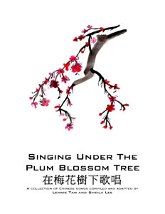 Singing Blossom logo